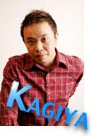 Kagiya